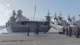 Корабли Тихоокеанского флота вернулись воВладивосток издальнего похода