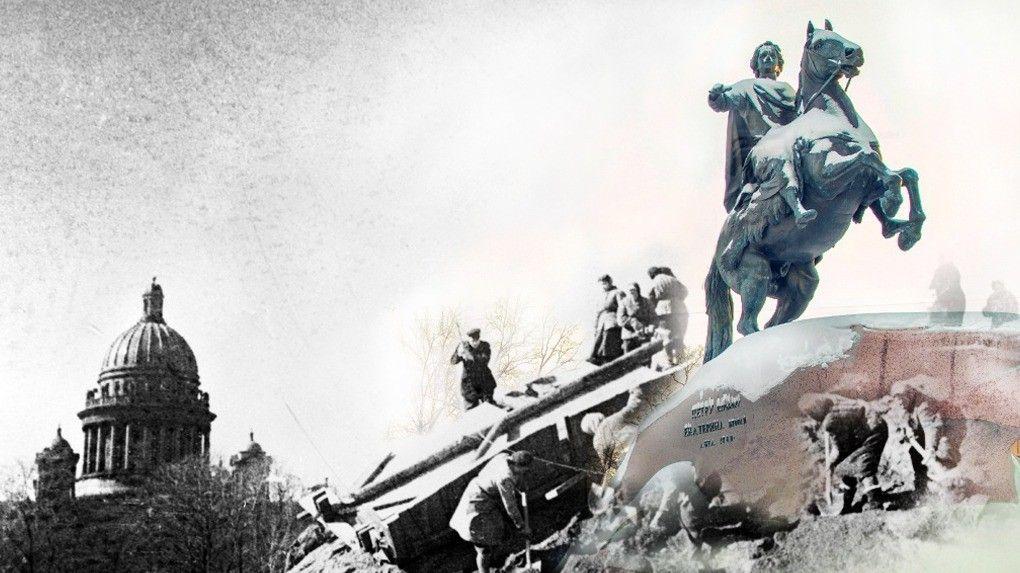 Город, который выстоял: Главные виды блокадного Ленинграда 77 лет спустя