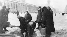 Мероприятия вчесть 75-летия снятия блокады Ленинграда пройдут воФлориде