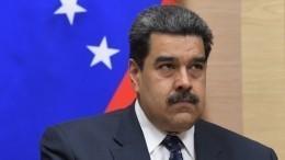 Банк Англии отказал Мадуро ввозвращении золота страны насумму $1,2 миллиарда