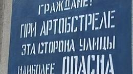 Александр Беглов возложил цветы кпамятной надписи наНевском проспекте