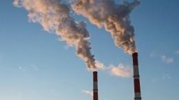 ВМинприроды назвали регионы ссамым грязным воздухом