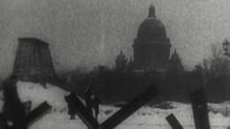 Хроника событий: Отзахвата Шлиссельбурга дополного снятия блокады Ленинграда