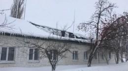 Фото: Вдетском саду вВоронежской области обрушилась кровля