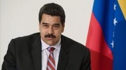 Боливар невыдержит двоих, или сколько стоит революция вВенесуэле