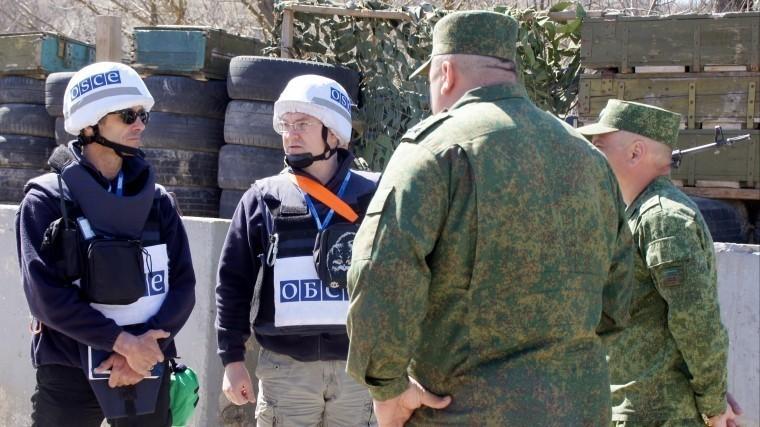 Стали известны детали нового плана ОБСЕ поурегулированию ситуации вДонбассе