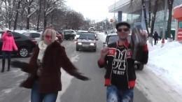 Видео: Ульяновские блогеры перекрыли дорогу вподдержку арестованных московских коллег
