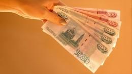 Зарплаты россиян вырастут в2019-м, прогнозируют финансисты
