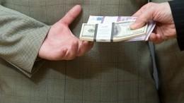 Эксперты недоумевают поповоду отмены наказания за«вынужденную» коррупцию