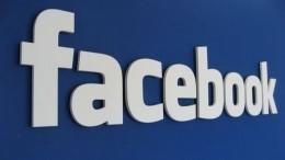 4февраля— день рождения Facebook