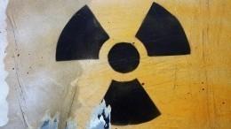 Нет доверия: Страны «ядерной пятерки» отказались отсовместного заявления