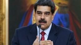 Моя судьба вруках Бога— Мадуро опасается покушения позаказу Трампа