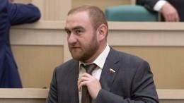 Дело сенатора Арашукова ведет Следственный комитет при поддержке ФСБ
