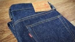 Дешевые джинсы могут исчезнуть сприлавков российских магазинов