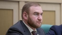 СК: отец Арашукова подозревается вхищении газа на30 миллиардов рублей