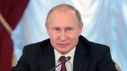 Видео: Путин начал совещание вправительстве сшутки над Орешкиным