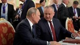 Путин: Отсостава нового парламента Молдавии будут зависеть отношения двух стран