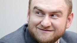 Смеющийся сенатор Рауф Арашуков взале суда попал навидео