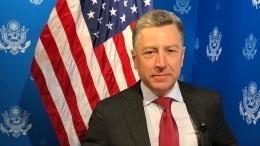 США иЕСдумают оновых санкциях против России из-за инцидента вКерченском проливе