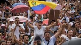 Европарламент выступил запризнание Хуана Гуайдо легитимным главой Венесуэлы