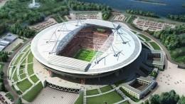 Видео: ВПетербурге пройдут групповые матчи ичетвертьфинал Евро 2020