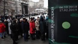 После кражи картины Куинджи уволен хранитель Третьяковки