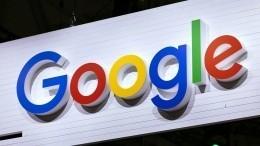Google оплатил полумиллионный штраф Роскомнадзора