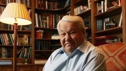 Родной дом Ельцина растащат надрова