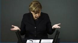 Меркель самоудалилась изFacebook