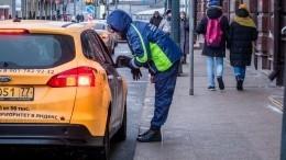 ВМоскве началась стихийная забастовка таксистов— очевидцы