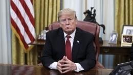 Дональд Трамп заявил ожелании заключить новый ДРСМД