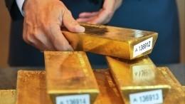 Венесуэла передумала продавать золотые слитки