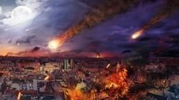 Конец света будет? Эксперт объяснил, почему зловещий метеорит неуничтожил землю