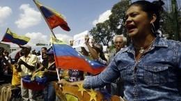 Николас Мадуро предложил провести досрочные выборы впарламент