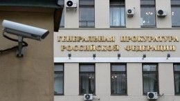 Генпрокуратура прокомментировала шокирующую улику поделу группы Дятлова