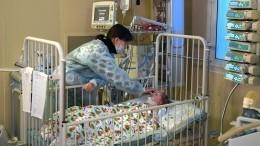 Младенца, спасенного из-под завалов вМагнитогорске, планируют выписать