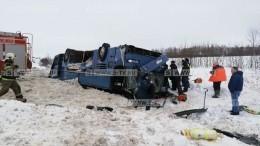 Ваварии сдетским автобусом под Калугой погибли два человека