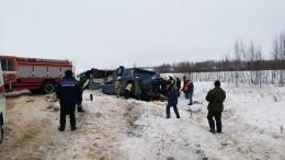 Дочетырех увеличилось число жертв аварии сдетским автобусом под Калугой