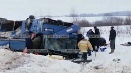 «Дорога как зеркало»— очевидец острашной аварии под Калугой