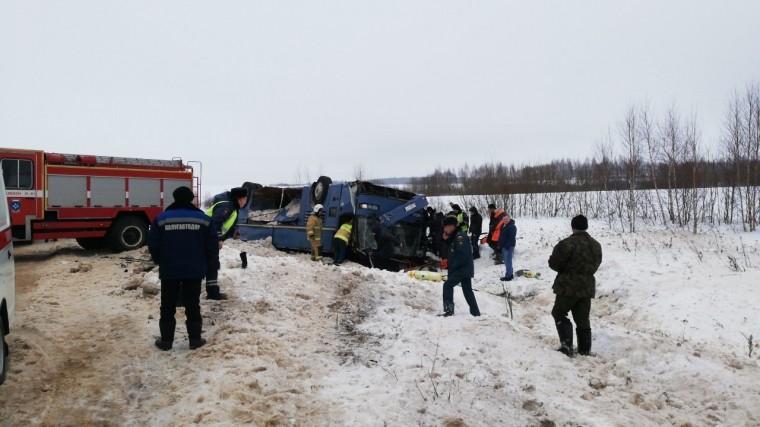 Список пострадавших вДТП савтобусом под Калугой