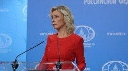 Мария Захарова попунктам раскритиковала обвинения французских СМИ кРоссии