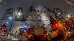Названы имена погибших впожаре наНикитском бульваре вМоскве