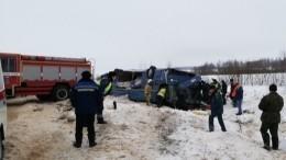 Вбольницах досих пор остаются 17 пострадавших вДТП савтобусом под Калугой