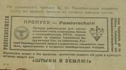 «Сталин капут»: как немцы пытались сломить Ленинград пропагандистскими листовками