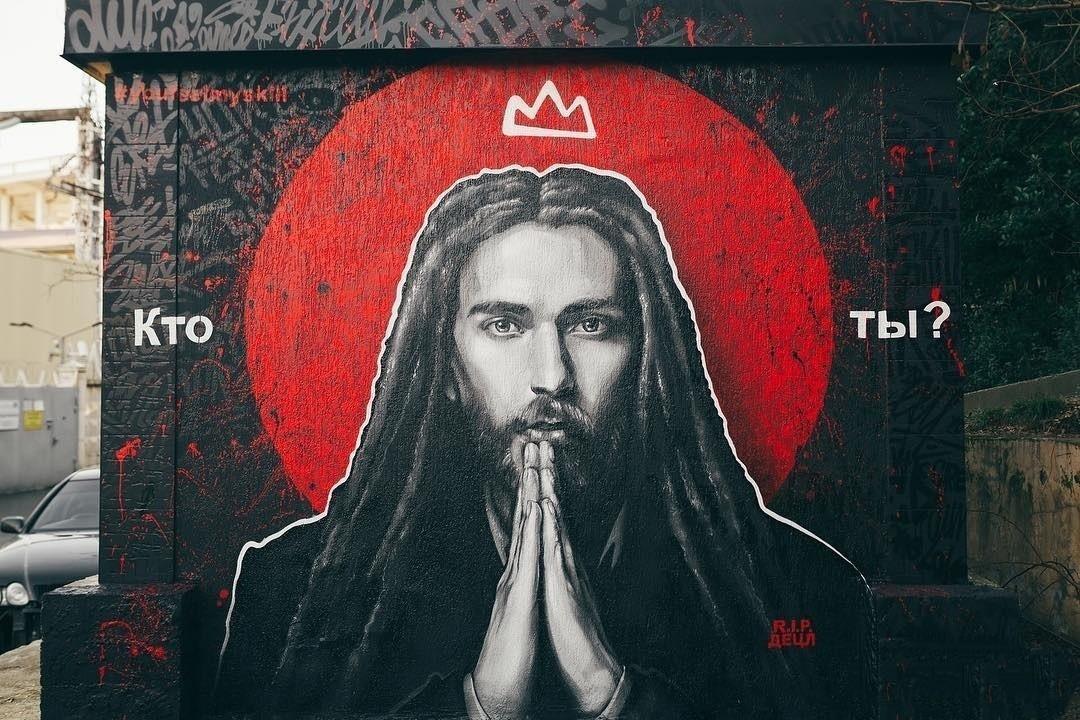 Уличное искусство: самые известные граффити с изображением российских звезд
