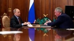 Репортаж: Рогозин доложил Путину омерах поулучшению ситуации вкосмической отрасли