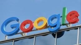 Google попросьбе ЦБРФудалил незаконные финансовые приложения