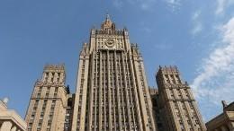 МИД РФпросит Макрона разъяснить его обвинения вадрес российских СМИ