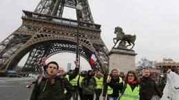 Франция бастует: тысячи французов вышли наулицы, Эйфелева башня закрыта