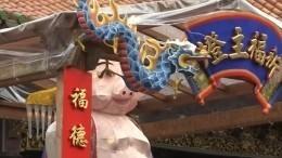 Буддисты отпраздновали Новый год— видео